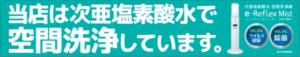 スクリーンショット 2020-06-06 17.44.13