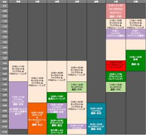 スクリーンショット 2020-10-06 23.30.09