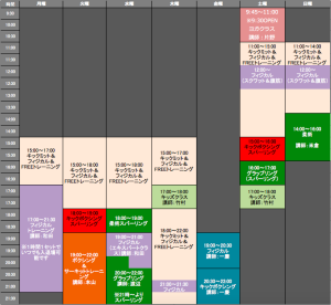 スクリーンショット 2021-06-19 18.17.46